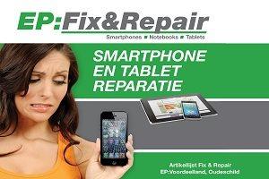 fix repair