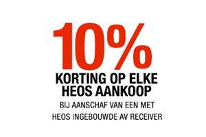10% cashback op HEOS bij aanschaf van een HEOS-geïntegreerde receiver