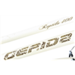 Gepida Cargo 400