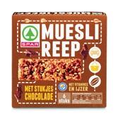 Spar Mueslireep Chocolade