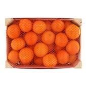mandarijn kistje 2,3 kilo