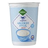 Melkan Griekse yoghurt 0