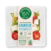 Spar rauwkostsalade Grieks