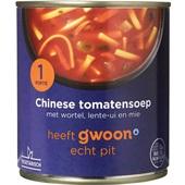 Gwoon chinese tomatensoep  heerlijke soep van g'woon met wortel, lente-ui en mie