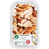 Spar pluim gegrilde kip reepjes naturel