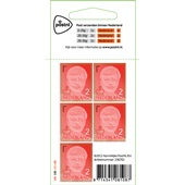 PostNL postzegel Koning Willem-Alexander 2, 5 stuks