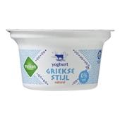 Melkan Griekse Yoghurt Naturel 0%