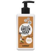Marcel's Green Soap handzeep sandelhout kardemom
