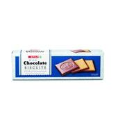 Spar Chocolade Biscuit Melk