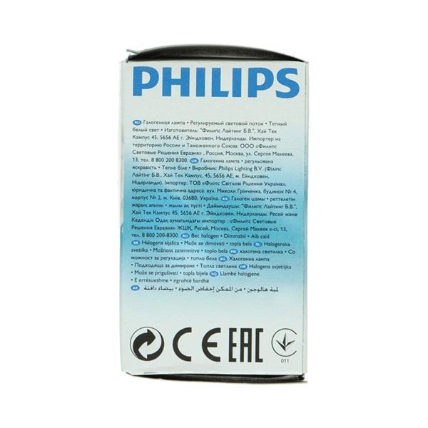 Philips Halogen Classic halogeenlamp kogel E14/18W (23W) achterkant