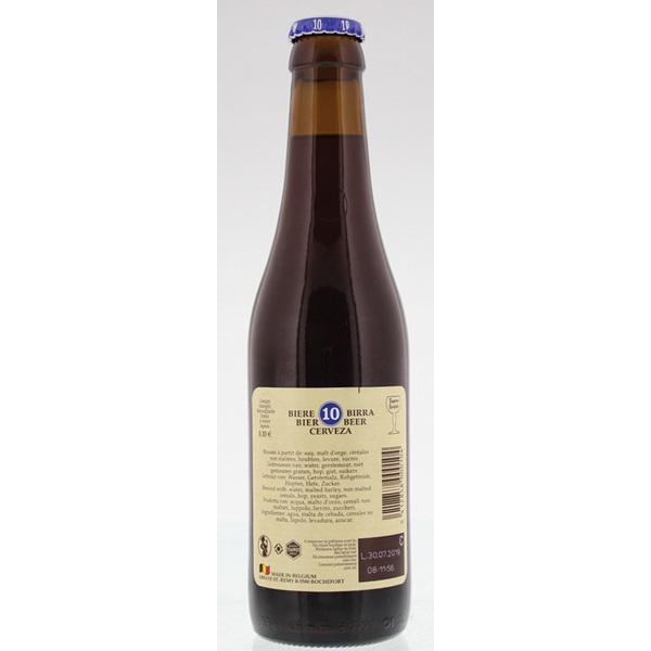 Rochefort Bier Trappist 10 Fles 33 Cl achterkant