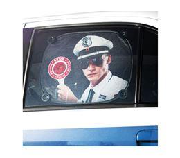 DONKEY STOP POLICE