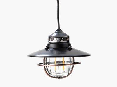Barebones Edison Pendant Light