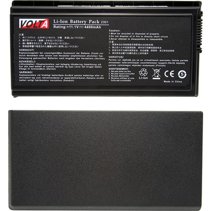 Image of Asus Laptop Accu 11,1V 2301 8718564390230