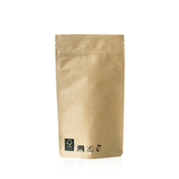 Compostable Lamizip Kraft Paper 5.67 inch x 9.25 inch Brown